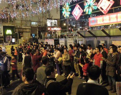 平安夜報佳音、聖誕聯合崇拜暨孩童奉獻禮