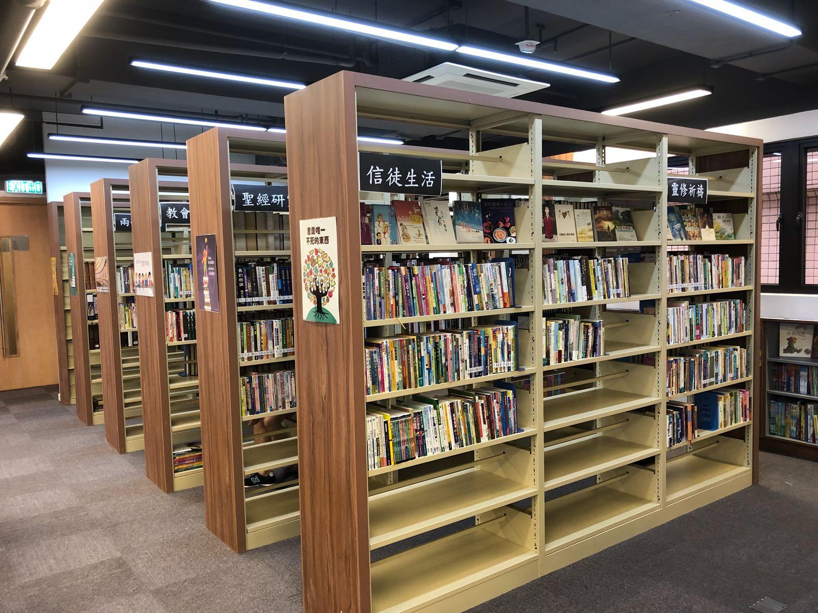 圖書館開幕禮