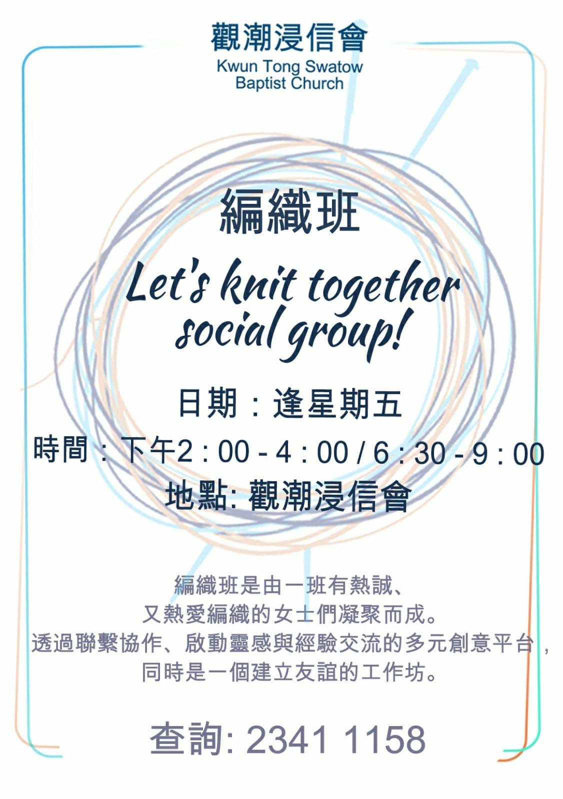 knittingClassSocialGroup_20180912