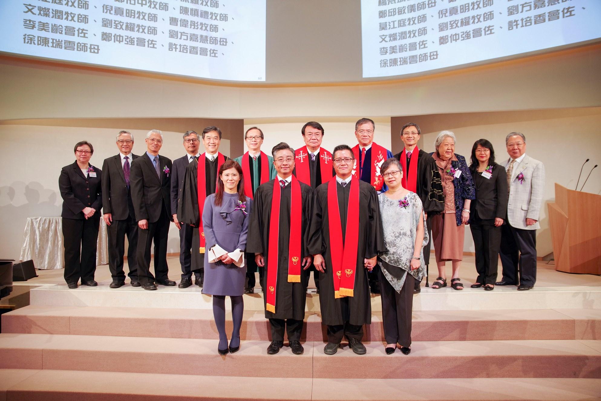 觀潮浸信會開基六十五週年暨按立牧師典禮
