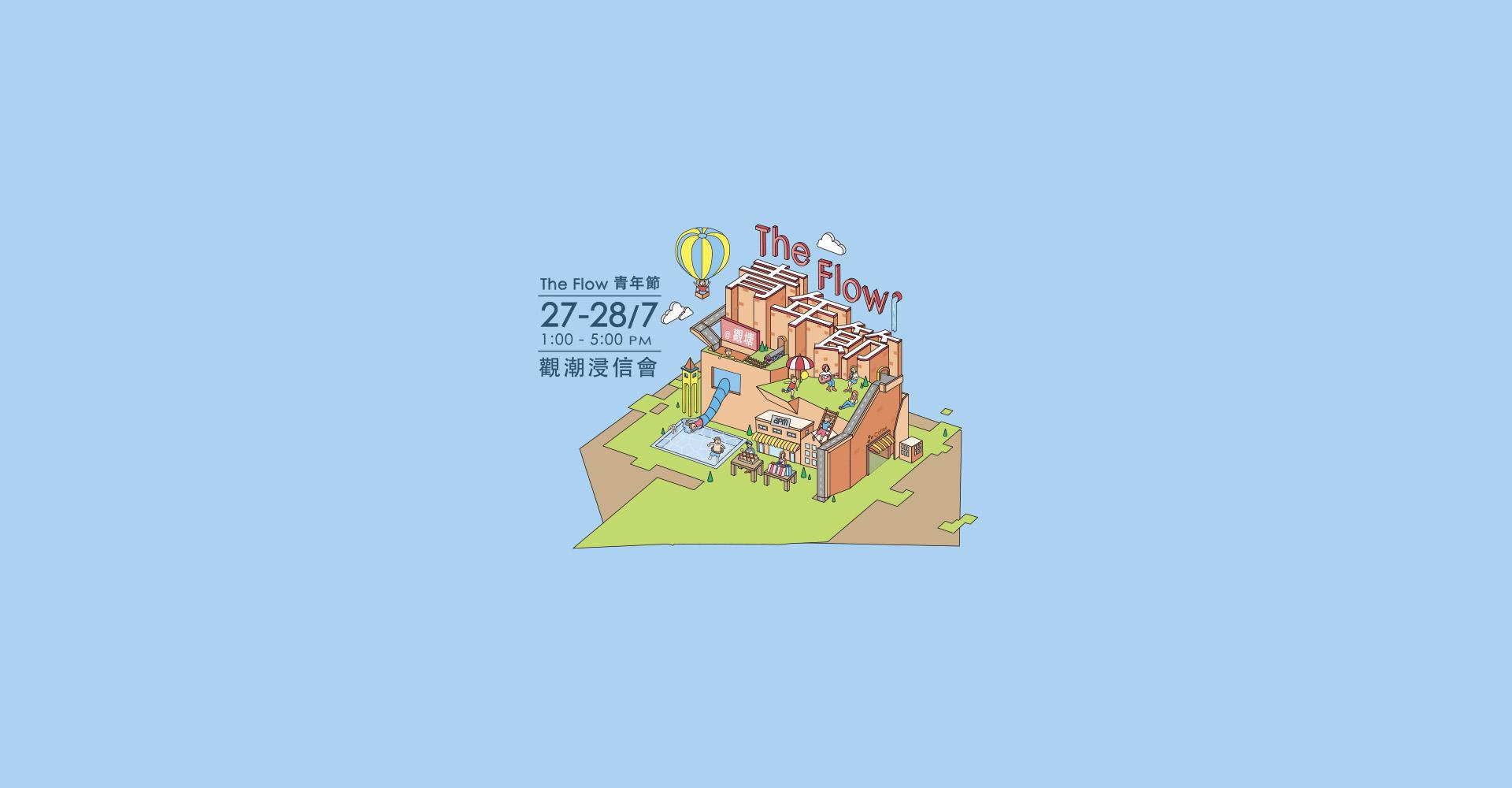 home_slider-theflow2019